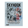 skyhook7