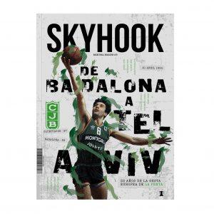 skyhook15 v2